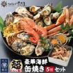 海鮮 缶焼き 5種(ズワイガニ・殻付きカキ・鮑・サザエ・エビ)缶・軍手・ナイフ付き ガンガン焼き にもオススメ♪