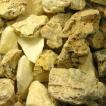 二股ラジウム鉱石  [北海道 長万部産]1000g