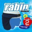 [送料無料]熱中症対策商品 保冷剤付きクールメットラビンBR-519 2個まとめ買い