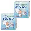 ドラムバジャン 600g ドラム式専用 衣類の洗剤 界面活性剤ゼロ洗剤 重曹が主成分 敏感肌 アトピー 赤ちゃんの衣類ケア