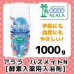 アララ バスメイトN [酵素入薬用入浴剤] Iwatani BATH-N