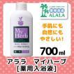 アララ マイハーブ 700ml [薬用入浴液] Iwatani MYHERB-700Y