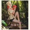 Fate Grand Order コスプレ ネロ・クラウディウス  英霊旅装  風 コスプレ衣装 FGO コスチューム フェイト グランドオーダー あすつく 在庫セール uw599