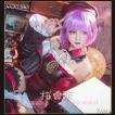 Fate Grand Order コスプレ エレナ・ブラヴァツキー 風 コスプレ衣装 FGO コスチューム フェイト グランドオーダー あすつく  在庫セール uw616