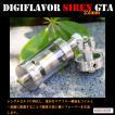 DIGIFLAVOR DIGIFLAVOR SIREN 22 GTA シレン 22mm