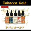 HiLIQ プレミアムリキッド TobaccoGold タバコゴールド 30ml
