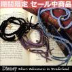 ブレスレット Disney ディズニー アリス レディース アクセサリー