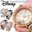 腕時計 ディズニー Disney ミッキー レディース 本牛革 レザー ハート disney_y