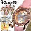 腕時計 ディズニー レディース ミッキー ミニー 時計 ミッキーマウス Disney キャラクター ウォッチ