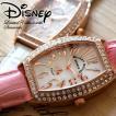レディース腕時計ミッキーマウスミッキー腕時計セール腕時計ディズニーDisneyミッキーレディース革ウォッチ