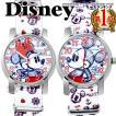 ディズニー 腕時計 NATO ベルト ミッキー ミニー ステンレス 裏蓋 ベルト キッズ 大人ディズニー 時計 disney_y