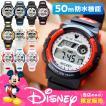 ディズニー 腕時計 キッズ レディース メンズ ユニセックス 50M 防水機能 付き ミッキーマウス 時計 メンズ WATCH Disney ミッキー disney_y