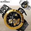 腕時計 メンズ 自動巻き ウォッチ スワロフスキー スケルトン ブランド