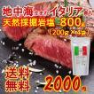 岩塩 塩 ポイント消化 送料無料 食品 お試し 食用 イタリア シチリア 800g 200g×4袋 熱中症 調味料 クリスタル