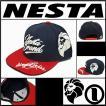 キャップ/NESTA/3D刺繍ロゴキャップ/ネイビー/フリーサイズ/71NB8701
