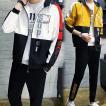 セットアップ ジャージ メンズ スウェット ジャケット 上下セット 韓国風 秋ジャージ カジュアル トレーニングウェア 2019 上品
