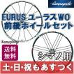 ロードバイク ホイール CAMPAGNOLO ユーラス カンパニョーロ EURUS ホイール セット シマノ用 あすつく 送料無料 返品保証