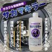 サカマキガイ駆除剤 サナ・サカマキラー (1kgボトル) 浄化槽 対策剤