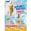 金泉の水 猿投温泉  飲める天然温泉水 2L12本 3ヶ月間 定期購入コース 3,000円お得