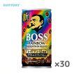 サントリー ボス レインボーマウンテンブレンド 185g缶×30本入 BOSS
