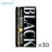 サントリー ボス 無糖ブラック 185g缶×30本入 BOSS