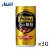 アサヒ ワンダ 金の微糖 185g缶×30本入 WONDA