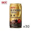 UCC 上島珈琲 ブレンドコーヒー 微糖 185g缶×30本入