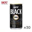 UCC 上島珈琲 ブラック 無糖 185g缶×30本入 UCC BLACK