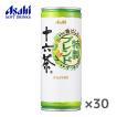アサヒ 十六茶 245g缶×30本入
