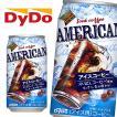 ダイドー ブレンド アメリカンコーヒー 350g缶×24本入 DyDo Blend