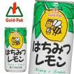 ゴールドパック はちみつレモン 190g缶×30本入 Gold-Pak