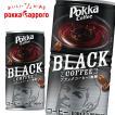 ポッカサッポロ 北海道オリジン ブラック 185g缶×30本入 pokka sapporo HOKKAIDO ORIGIN