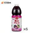 えひめ飲料 ポン グレープジュース 1LPET×6本入 POM