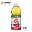 えひめ飲料 ポン アップルジュース 800mlPET×6本入 POM