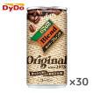 ダイドー ブレンド ブレンドコーヒー オリジナル 185g缶×30本入 DyDo Blend ORIGINAL