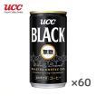 【送料無料】【2ケース】UCC 上島珈琲 ブラック BLACK 無糖 185g缶×30本入 2ケース (※東北・北海道・沖縄除く)