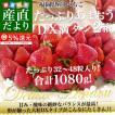 福岡県産 超盛りあまおう DX たっぷり2箱 1080g (合計...