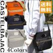 ショルダーバッグメンズ カステルバジャック CASTELBAJAC ショルダーバッグB5/ブラス/029111 SALE セール