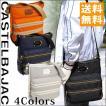 ショルダーバッグメンズ カステルバジャック CASTELBAJAC メンズショルダーバッグA4/ブラス/029112 SALE セール