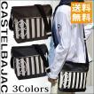 ショルダーバッグメンズ SALE カステルバジャック CASTELBAJAC ショルダーバッグ/トーン/ 031102