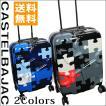キャリーバッグ カステルバジャック CASTELBAJAC キャリーバッグ 35L /パズル/ 069329 機内持ち込み可能サイズ