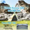 ティピー テント ロゴス LOGOS Tepee ナバホ300 &マットセットR11AF030 ティピーセット 簡単テント
