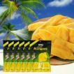 7D ドライマンゴー 200g×6袋  正規輸入品 大容量 200gパック 通常商品70gの2.8倍 うれしいノンコレステロール!