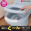 トイレ用品 おしっこ吸い取りパット 30個入 隙間テープ 掃除 時短 簡単 飛び散り防止 飛散 貼るだけ 汚れ 尿 子供 高齢者 サンコー