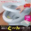 トイレ 使い捨て 掃除 飛び散り 対策 おしっこ吸うパット 100個入 便器 便所 床 時短 簡単 飛散防止 貼るだけ 汚れ 尿 子供 高齢者 サンコー