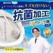 トイレブラシ おしゃれ 人気 清潔 掃除 収納 抗菌 サトミツ棒 びっくりフレッシュ サンコー ケース付DX 日本製