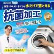 キッチンスポンジ びっくり抗菌キッチン用クリーナー サトミツボール シンク 水垢 食器 日本製 びっくりフレッシュ サンコー