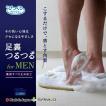 足洗い マット フットブラシ おすすめ 男女兼用 角質 抗菌 かかと ひび割れ 足裏つるつる for MEN グレー 日本製 サンコー