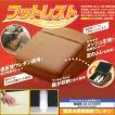 【送料無料】大垣産業[ボンフォーム]メッシュ生地・低反発ウレタン仕様フットレストボックス!縦15×横32×奥行き34cm ベージュ