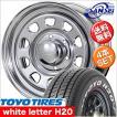 ハイエース200系専用 TOYO H20 ホワイトレター 195/80R15-6.5J  デイトナ クローム サマータイヤホイール4本セット